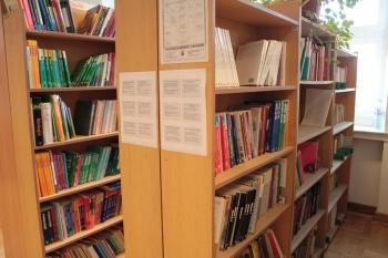 biblioteka_12